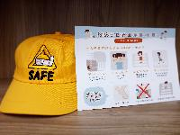 小黃帽乙頂(小孩款)+穿越道路學習卡一張
