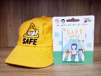 小黃帽乙頂(小孩款)+ Be Safe─守護兒童安全認同悠遊卡一張