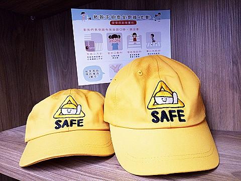 小黃帽兩頂+穿越道路學習卡