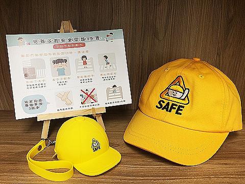 小黃帽乙頂+小黃帽零錢包乙個+穿越道路學習卡一張
